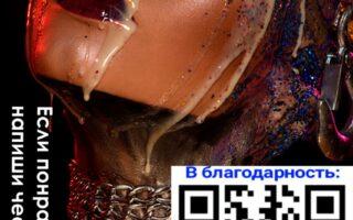 Style Wizard - мастер красоты Диана Кулькова - визажист, стилист, мастер красоты и причёсок в центре Киева на Печерске!