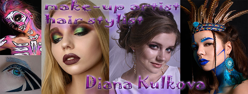 Style Wizard - визажист, мастер красоты, макияжа, причёсок - Диана Кулькова